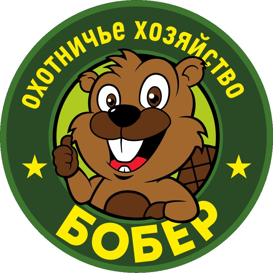 Охотничье хозяйство Бобер